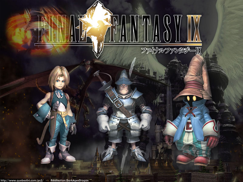 Final Fantasy XII Xaxnlmda